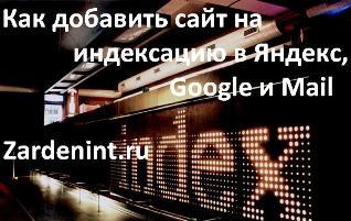 Как добавить видео в Яндекс - YouTube