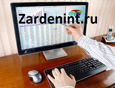 Вложить 200000 рублей в ПАММ счет