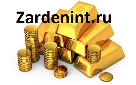 Вложить 200000 рублей в Золото